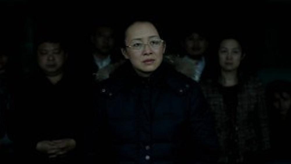 When Night Falls (dir. Ying Liang)