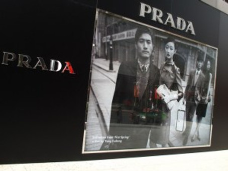 Chinese Avant-garde Shills for Prada: Is This the Future of Indie Filmmaking?
