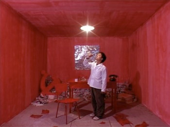 Performing China: Contemporary Chinese Film and Media at The Wooster Group, New York City