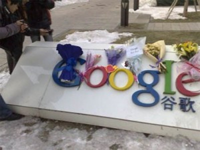 Google, Avatar and the Rise of a Consumer Citizenry in China