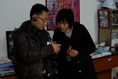 Screening China: So Long IFChina Original Studio
