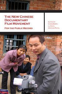 The New Chinese Documentary Movement: For the Public Record (authors: Chris Berry, Lisa Rofel, Lv Xinyu)