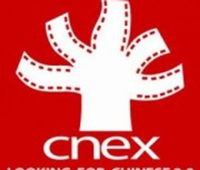 CNEX announces Documentary Call for Entries
