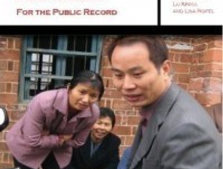 New Book on the New Chinese Documentary Movement