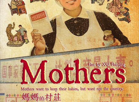Chinese Documentaries at IDFA Narrow in on Character-Driven Narratives