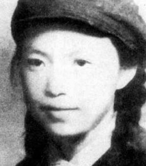 Remembering Lin Zhao: A Media Review