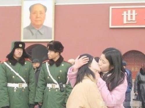 """""""Queer China, 'Comrade' China"""" (dir. Cui Zi'en)"""