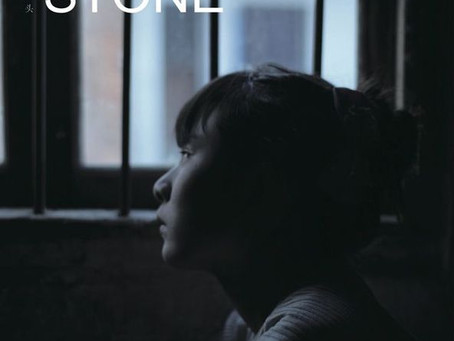Huang Ji (Egg and Stone) debuts latest feature at Berlinale
