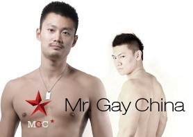 Gay Pageant Latest Chapter in Queer China
