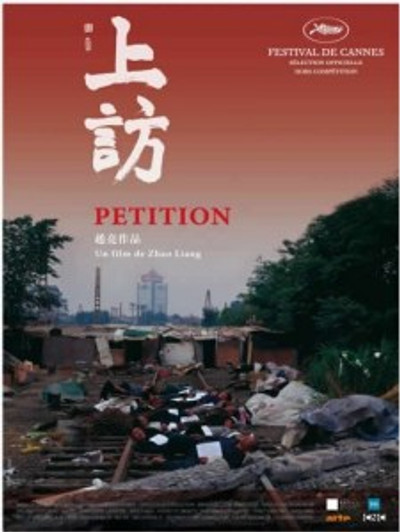 Petition, (c) Fanhall Films