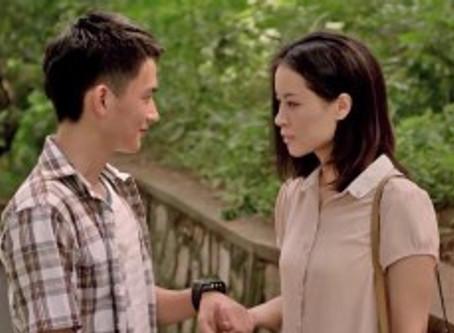 Interview with filmmaker Vivian Qu in Film Comment
