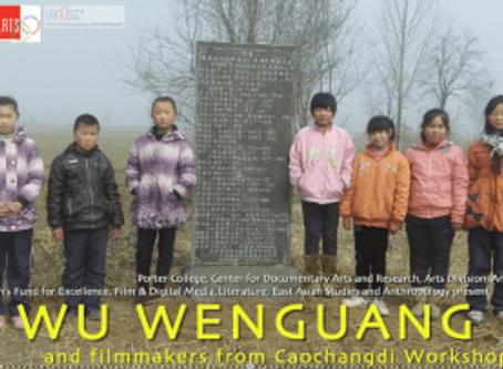 Filmmaker Wu Wenguang visits UC Santa Cruz