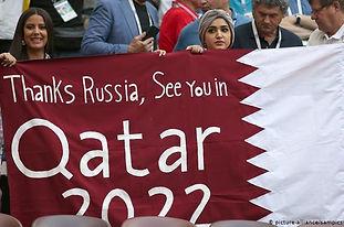 Qatar 2022 1.jpg