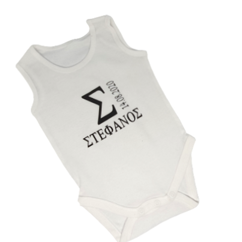 Personalised Bodysuit Initial
