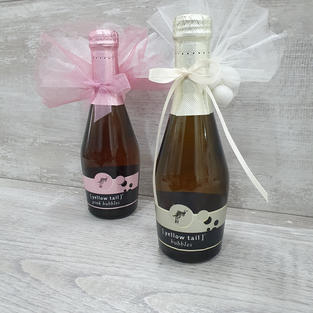 Yellow tail piccolo bottles complete with bonbonniere.