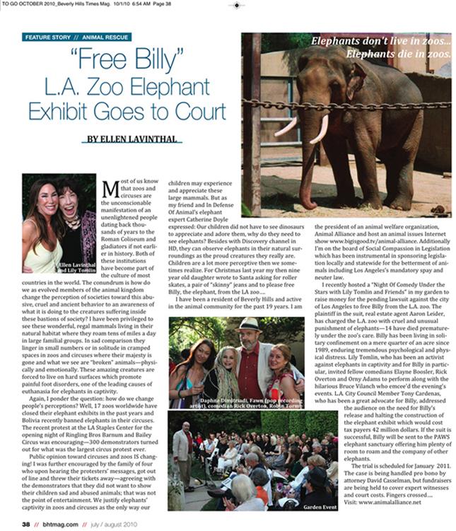 elephant+story-fawn-sm