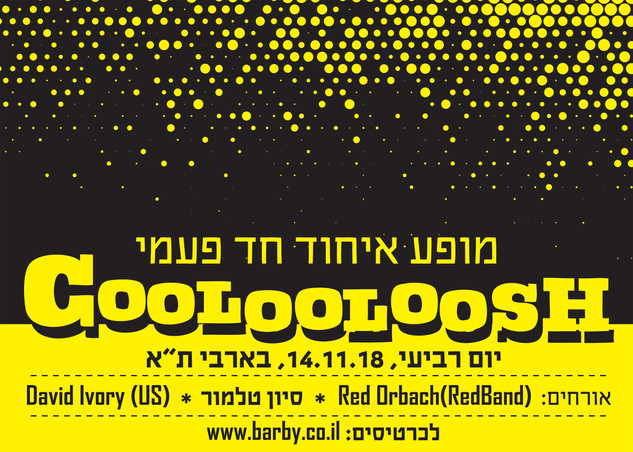 Poster design for Coolooloosh's band show