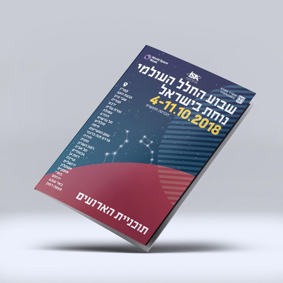 Booklet_Front.jpg