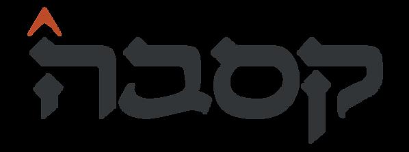 Cacbah Logo-01.png