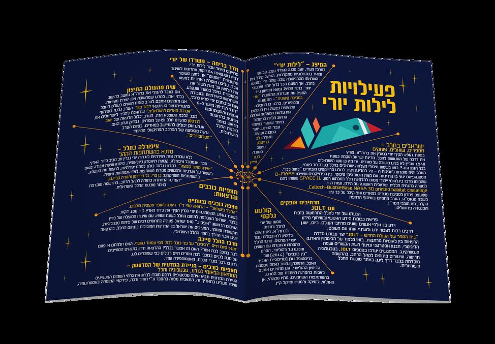 Mockup_A4_Brochure_4.png