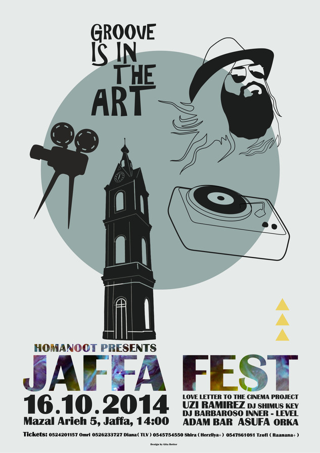 Poster Design for an art and music event