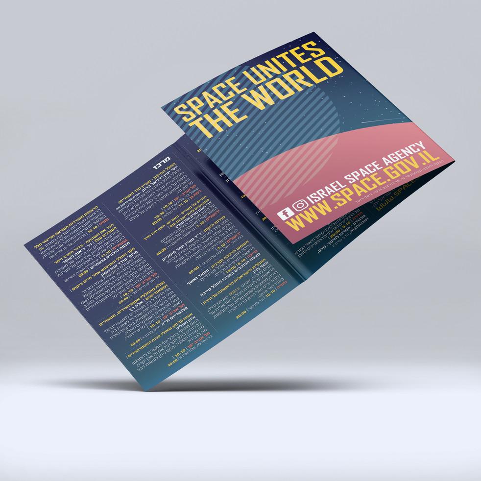 Booklet_Middle_02.jpg