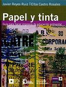 5.c.1.PAPEL Y TINTA.jpg
