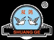 Shuangge logo.jpg