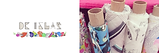 Our Brands_Images_m-22.png