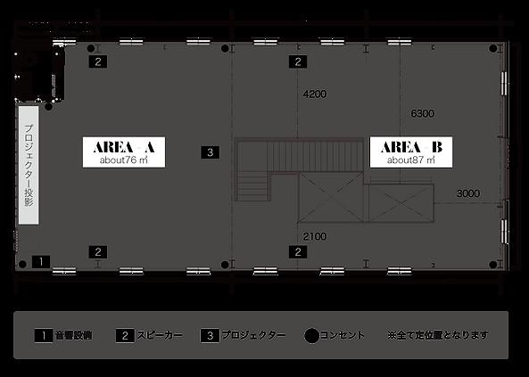 図面-面積.png