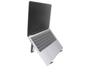 Contour Laptop Stand