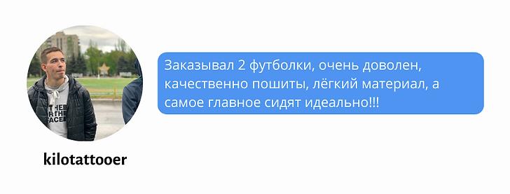 отзыв_ocean4.png