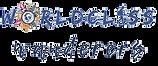WCW_logo_transparent.png