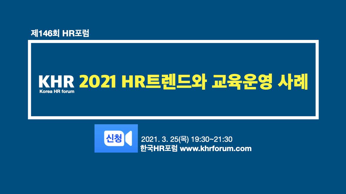 스크린샷 2021-03-11 오전 4.16.01.png