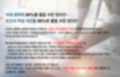 스크린샷 2019-02-07 오전 10.18.31.png