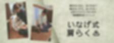 ふいっち カフェ (1).png