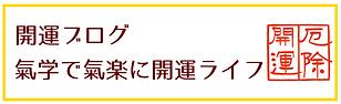 本文を追加 (5).png