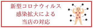 本文を追加 (2).png