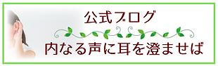 本文を追加 (4).png
