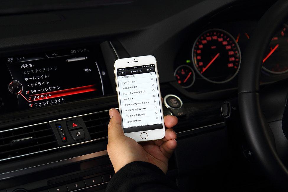 BMW コーディング スマホ BLF ステルスコア BMW MINI
