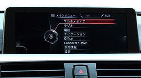 コーディング スマホ BLF ステルスコア BMW MINI  ベロフ BELLOF