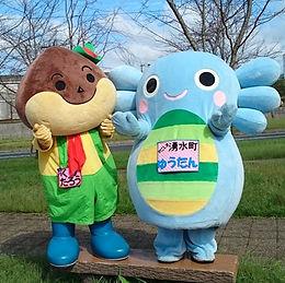 栗太郎とゆうたん.jpg