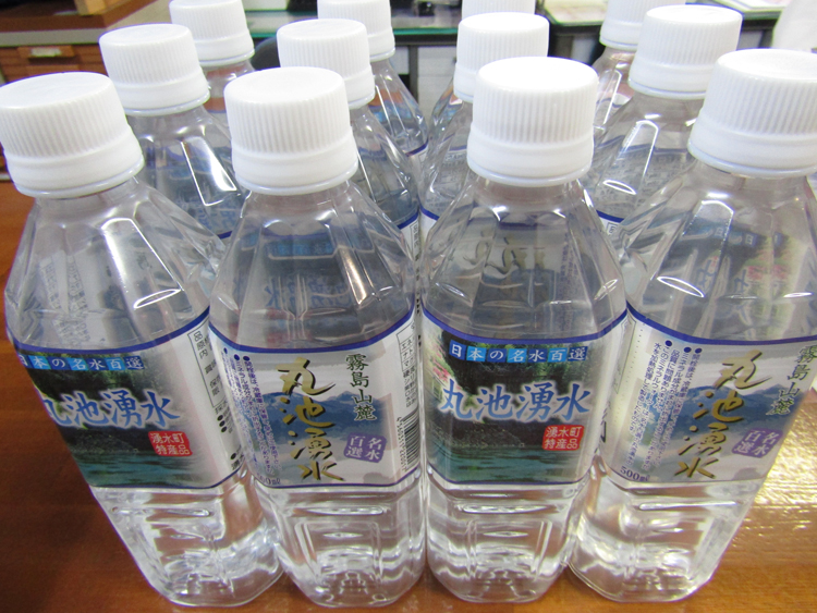 丸池湧水ペットボトル