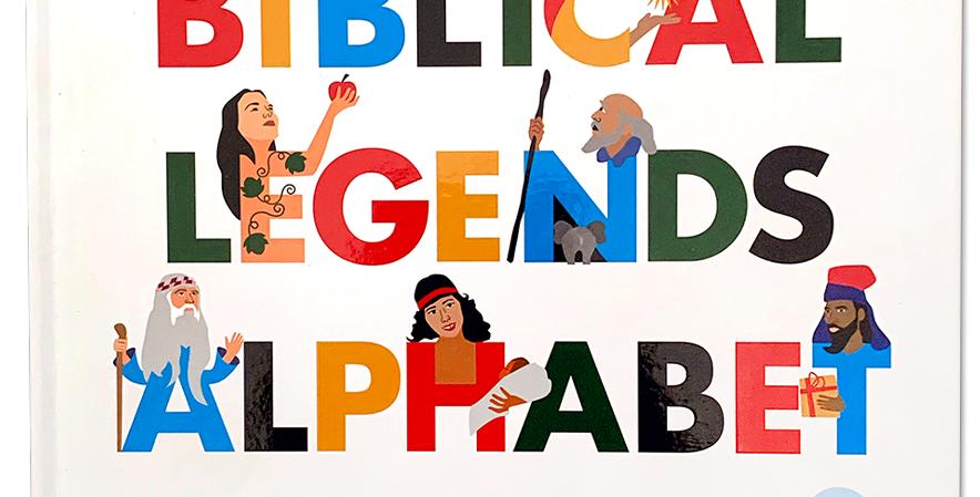 biblical legends alphabet book