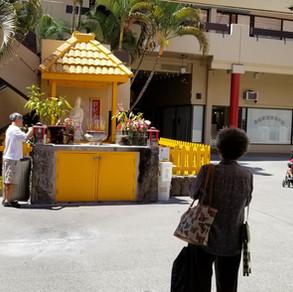 Hawaii Chinatown