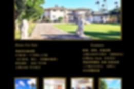 6067 Summer St Oceanfront Property Flye