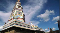 Vighneshwar_temple_ozar.jpg