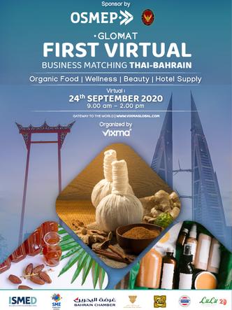 GLOMAT Exclusive Virtual Business Matching Thai - Bahrain 2020