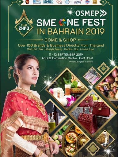 THAI EXPO: SME ONE FEST IN Bahrain 2019