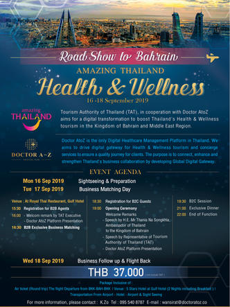 AMAZING THAILAND HEALTH AND WELLNESS ROADSHOW TO BAHRAIN 2019